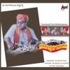 Gaanayogi Panchakshragawai (Original Motion Picture Soundtrack)