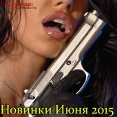 Is It Time, Gentlemen - Boris Shvartsman