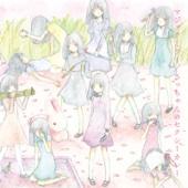 Magic Mirror - Seiko Oomori