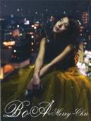 Merry-Chri - EP cover art