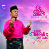Penawar Hati, Vol. 4: Alunan Istighfar & Zikir Taubat