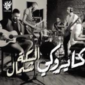 El Sekka Shemal - Cairokee