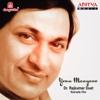 Yenu Maayavo: Dr. Rajkumar - Duet Kannada Hits