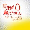 Eggs for Breakfast - Single