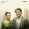Thoondil Meen From Kabali Single