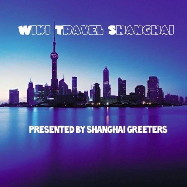 Wiki Travel Shanghai