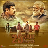 25 Kille (Original Motion Picture Soundtrack) - EP - Jaidev Kumar