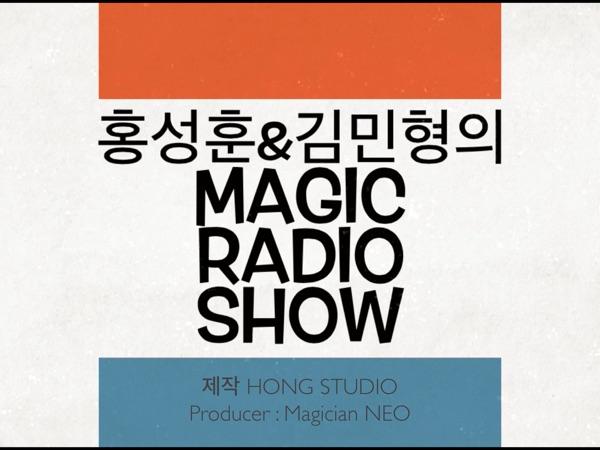 Magic Radio Show