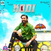 Kodi (Original Motion Picture Soundtrack) - EP