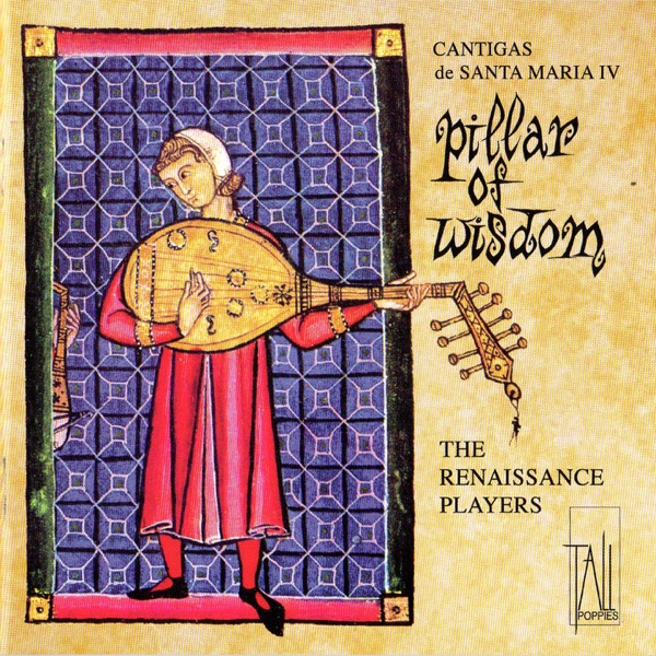 PILLAR OF WISDOM