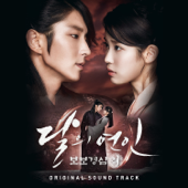 [Download] My Love MP3