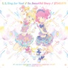 1,2,Sing for You! / So Beautiful Story / スタージェット!(TV Size)(TVアニメ『アイカツスターズ!』新OP/EDテーマ) - Single