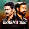 Dharma Yogi Original Motion Picture Soundtrack EP