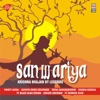 Sanwariya - Krishna Bhajan by Legends