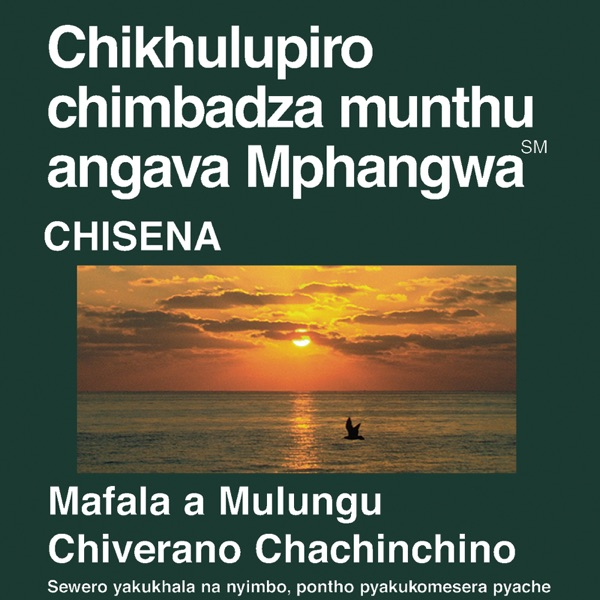 Chisena Bible