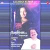 Aashiyan - Volume 1