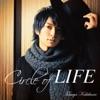 Circle of LIFE - EP