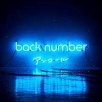 back number - アンコール artwork