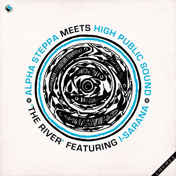 Alpha Steppa Meets High Public Sound: The River (feat. I-Sarana) - EP | Alpha Steppa, High Public Sound