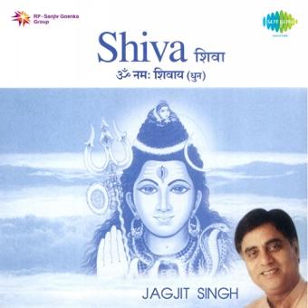 Shiva – Jagjit Singh