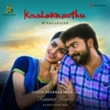 Kanna Katti From Kaalakkoothu Single