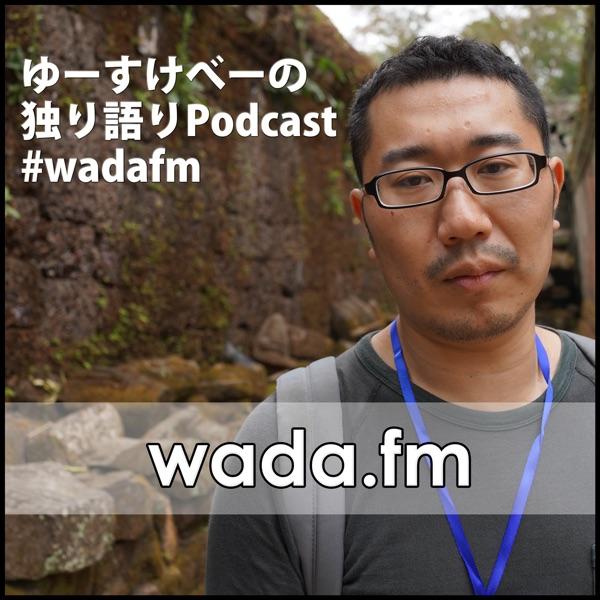 wada.fm