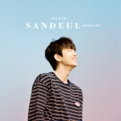 그렇게 있어 줘 Stay As You Are - EP - SANDEUL