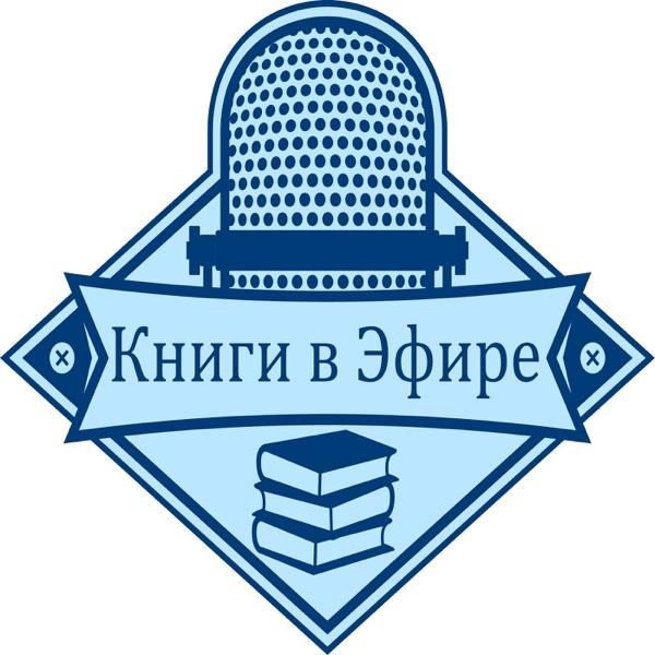 Краткое содержание лучших книг, не переведенных на русский