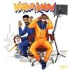 Wanna Know (Remix) [feat. Drake] - Single, Dave