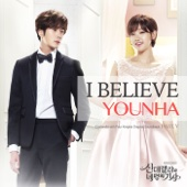 Download Lagu MP3 Younha - I Believe