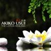 The Lotus Healing