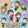 TVアニメ『チア男子!!』キャラクターソングミニアルバム - EP