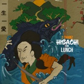 Hibachi for Lunch - EP, 2 Chainz