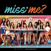 Download Lagu MP3 I.O.I - 너무너무너무 Very Very Very