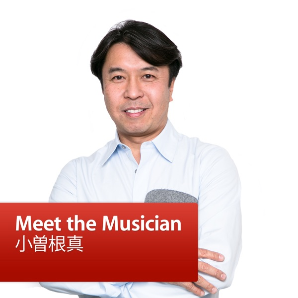 小曽根真 :Meet the Musician