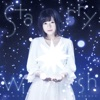 Starry Wish - Single