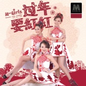 [Download] 新年快乐 MP3