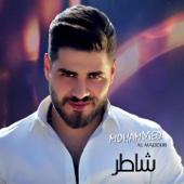 Shater - Mohamed El Majzoub