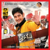 Junction Lo - Shruti Hassan & Simha