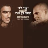 Od Hayom - Ishay Levi & Mosh Ben Ari