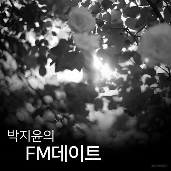 FM데이트 '5분 드라마'