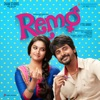Remo Telugu Original Motion Picture Soundtrack EP