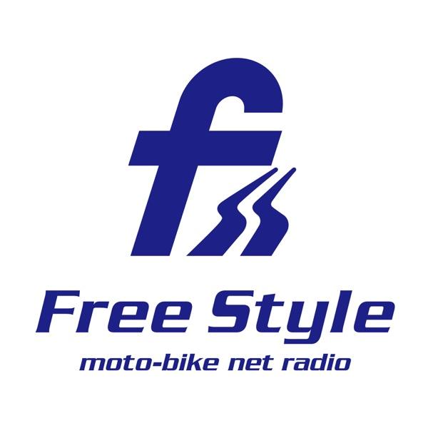 フリ-スタイル モト バイク ネットラジオ