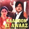 Kaanoon Ki Awaaz
