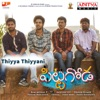 Thiyya Thiyyani From Pittagoda Single