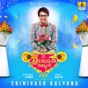 Srinivasa Kalyana (Original Motion Picture Soundtrack)