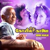 Kovil Kaalai (Original Motion Picture Soundtrack)