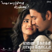 [Download] Maruvaarthai (From