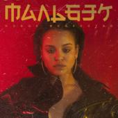 Гипнозы (feat. Сюзанна) - Мальбэк