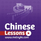 Learn Chinese - Mandarin Chinese Lessons - www.melnyks.com